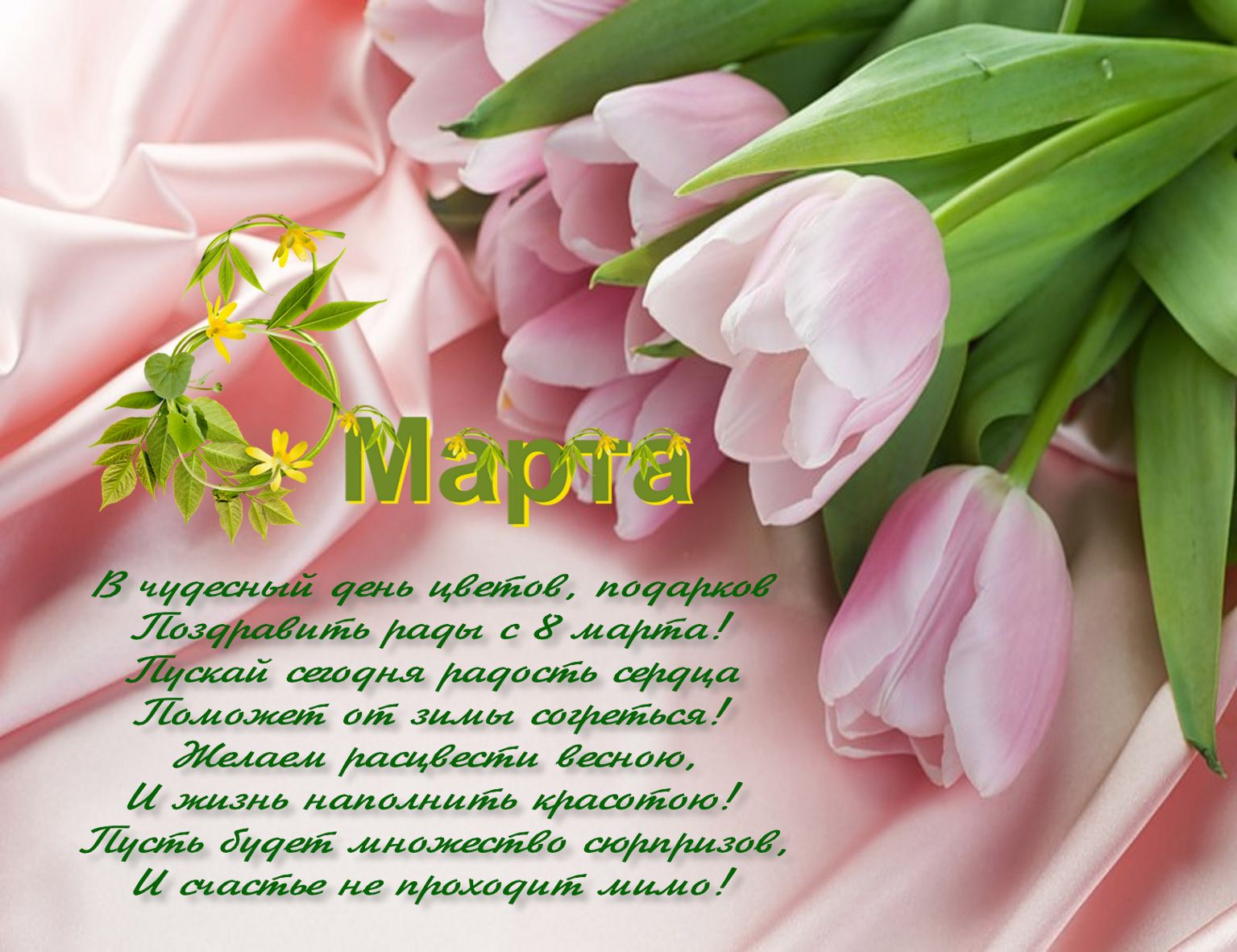 http://umniki.grodno.by/uploads/posts/2014-03/1394460719_1.jpg